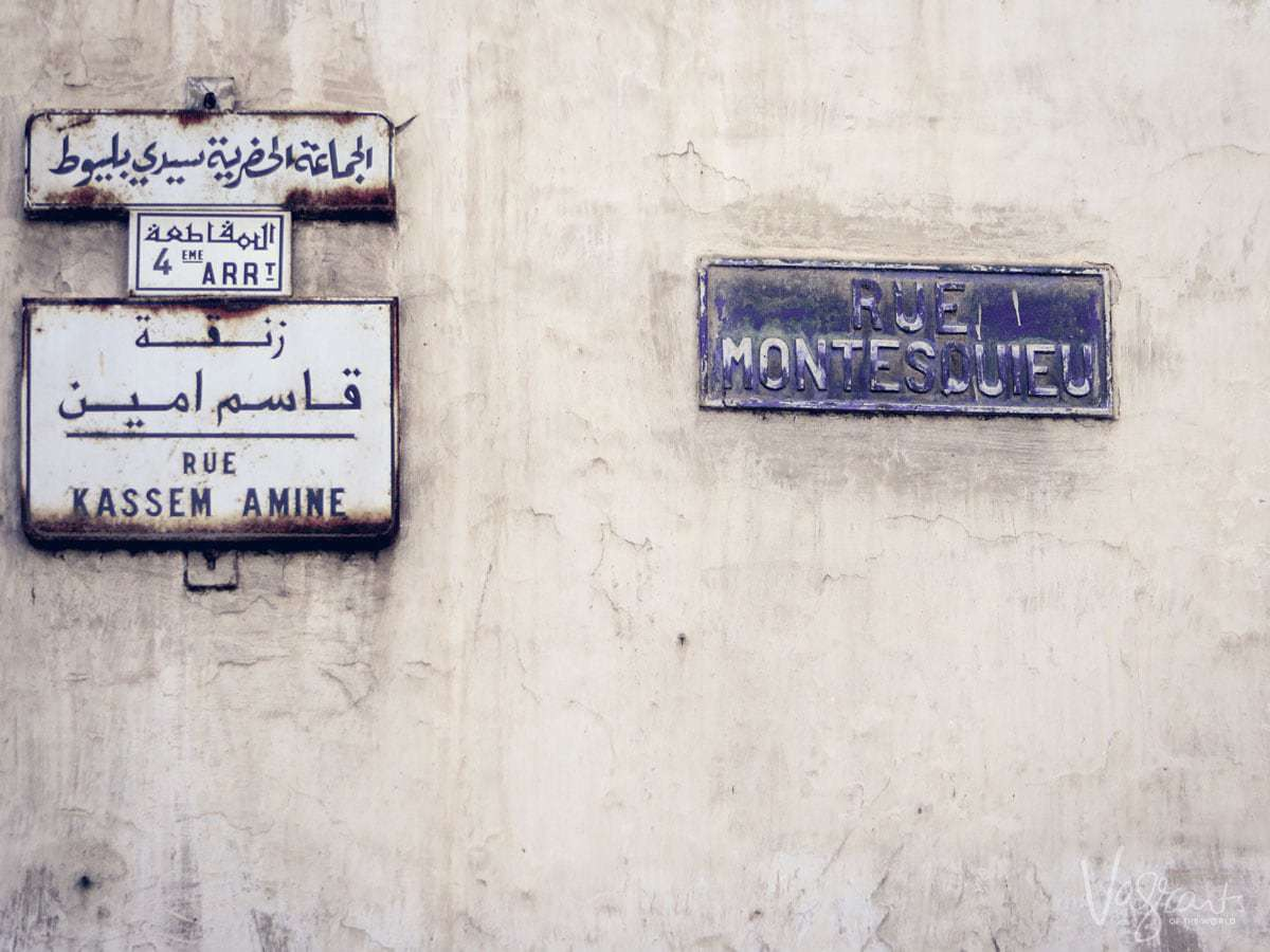 Street sign Casablanca Morocco