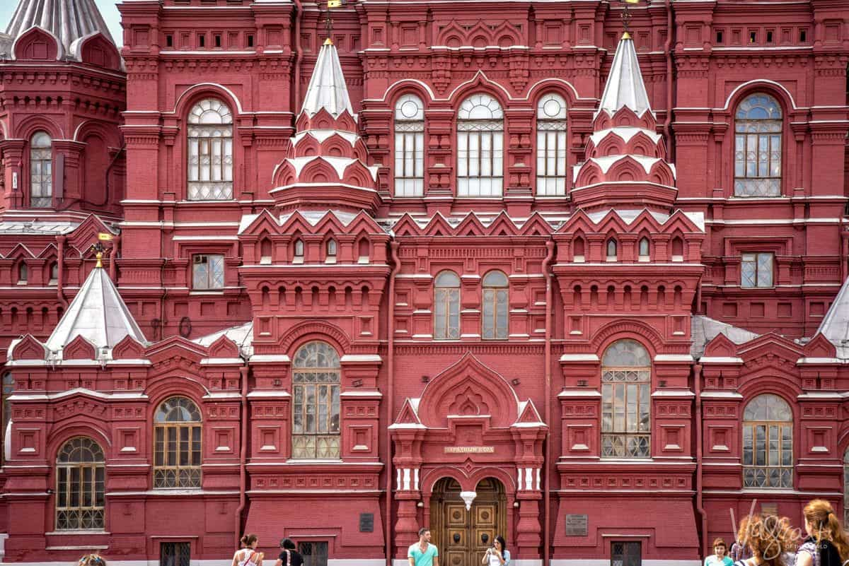 Take a Russian river cruise from Moscow to St Petersberg to see sights like Moscow's famous Red Square. We enjoyed our Viking River Cruise.