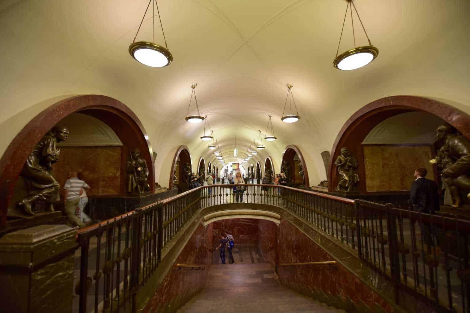 Ploshchad Revolyutsii Station Moscow (Revolution Square)