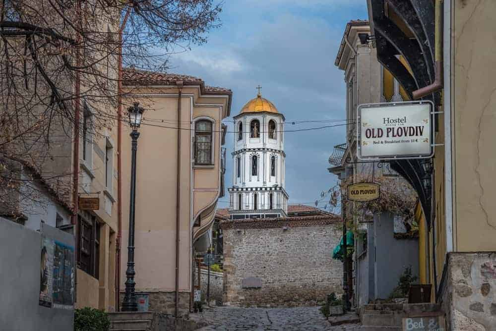 Plovdiv Bulgaria's culture capital