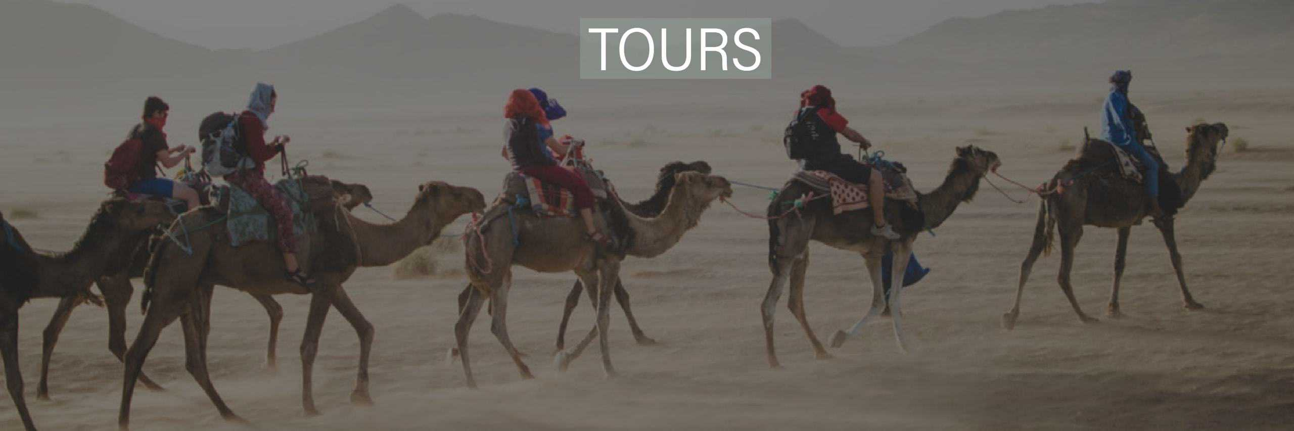 Tour Sites