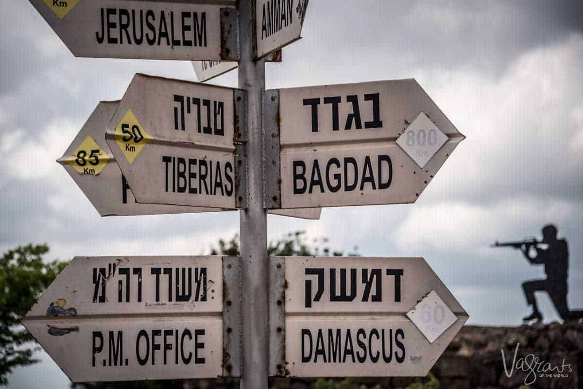 Israel Tours- Israel and Syrian Border