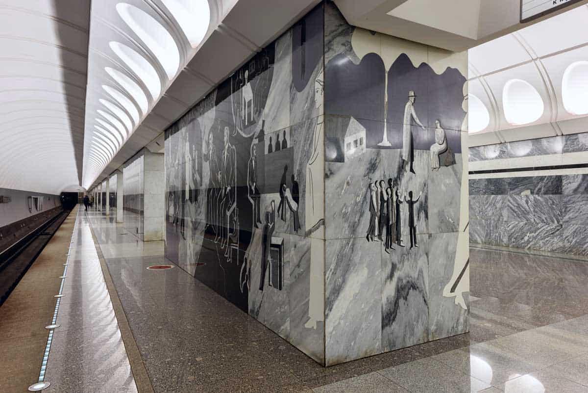 Murals of Dostoyevsky's books in Dostoyevskaya Station.