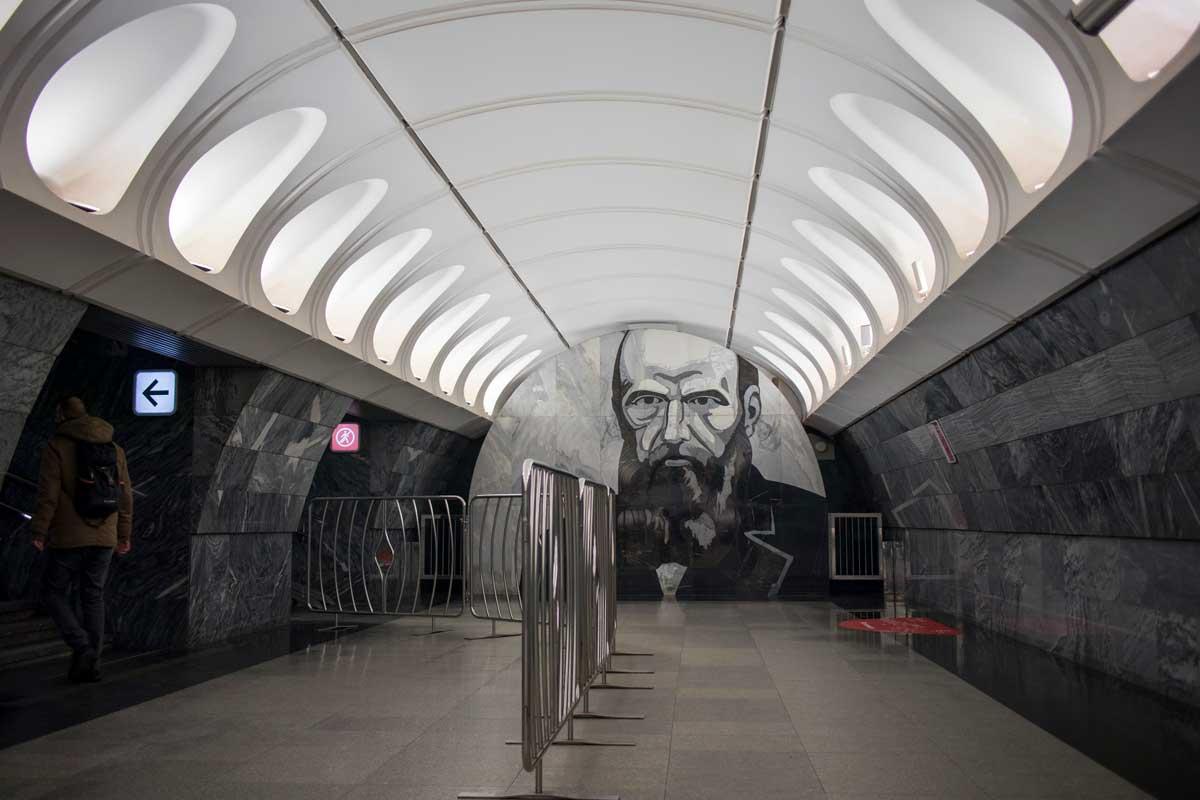 Mural of Dostoyevsky in Dostoyevskaya Station.