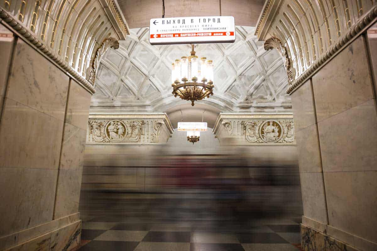 The marble arches and chandeliers in Prospekt Mira Station on the Moscow Metro