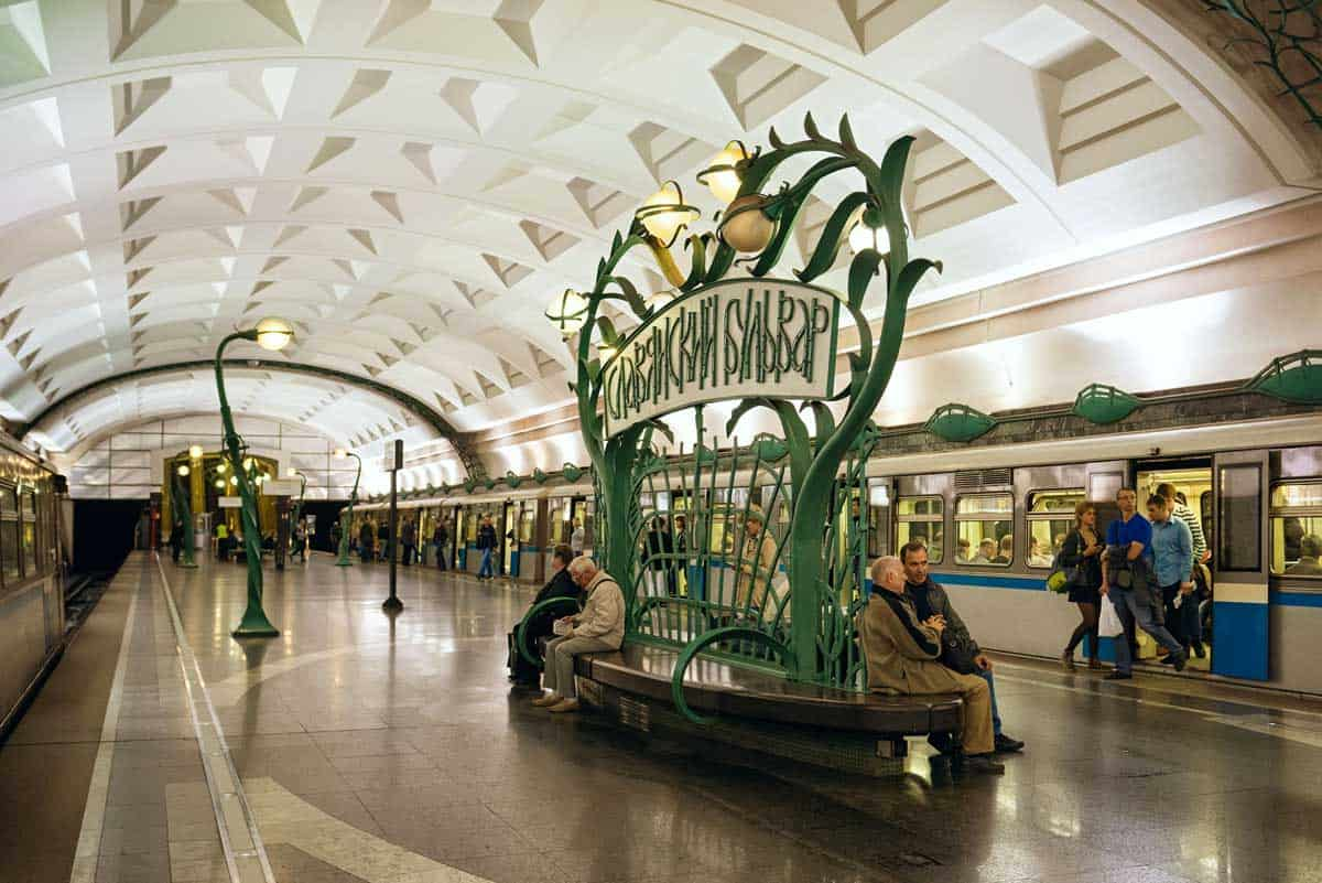 People on the platform Slavyansky Bulvar subway station on the Moscow Metro.