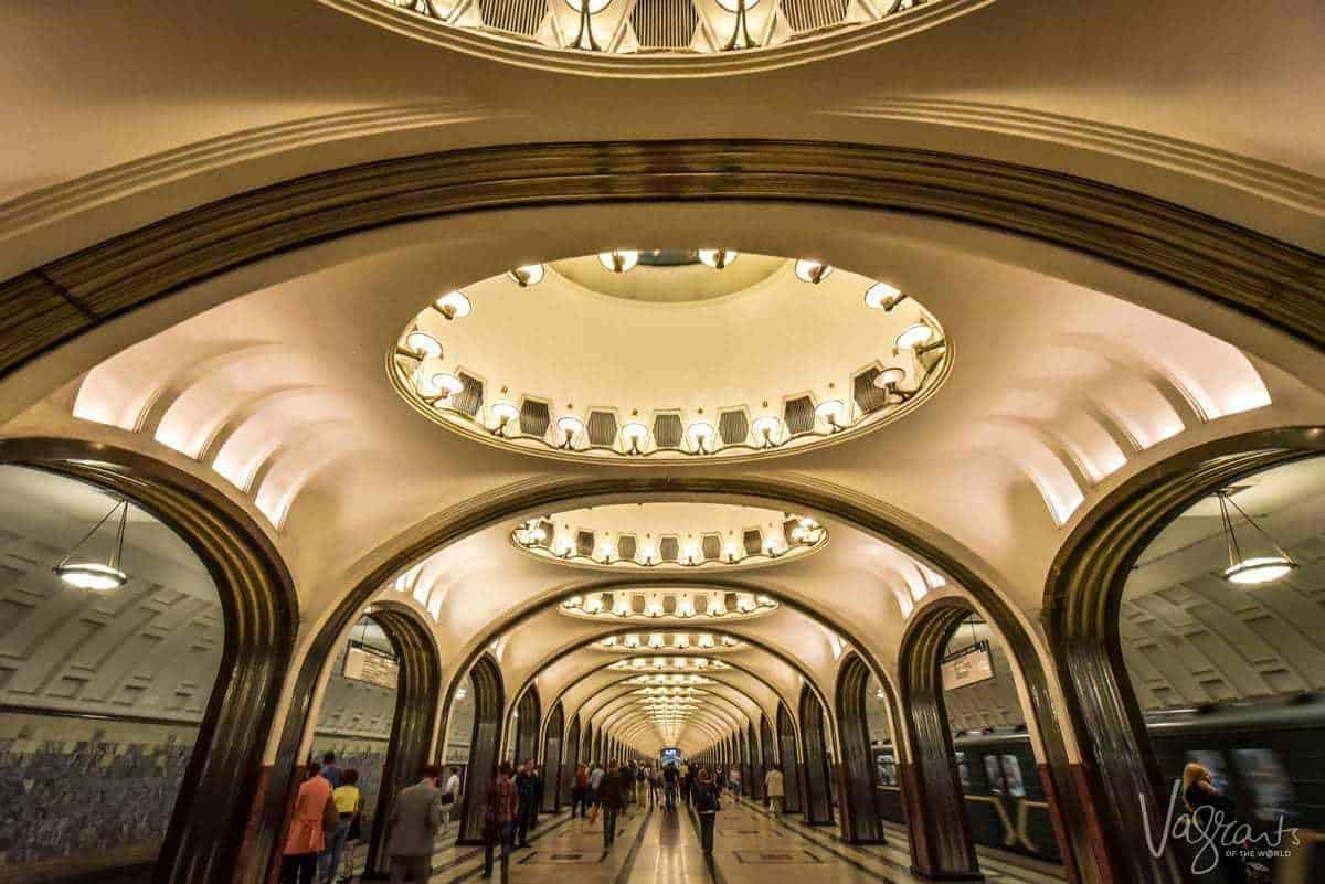 Mayakovskaya Station Moscow Metro