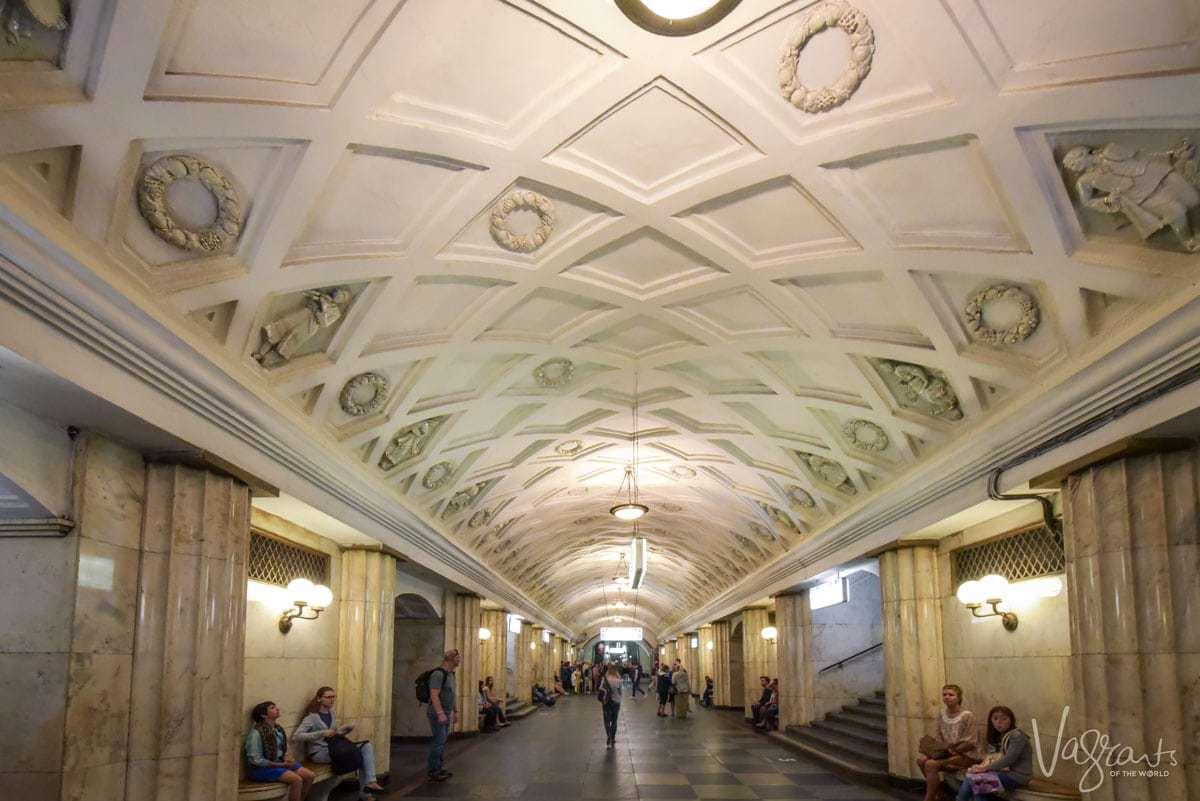 Teatralnaya Station Moscow Metro