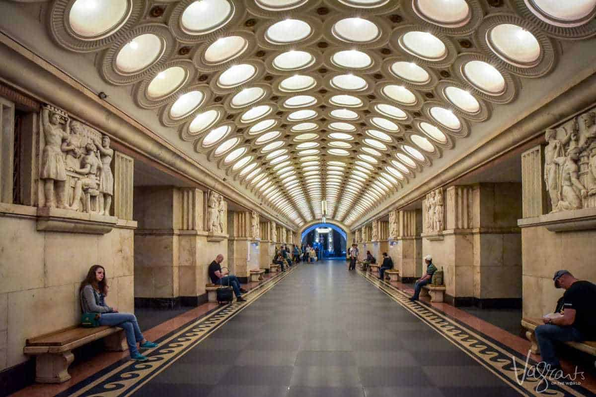 Elektrozavodskaya Metro Station Moscow. you may ask what is Moscow Russia known for? well metro stations for a start.