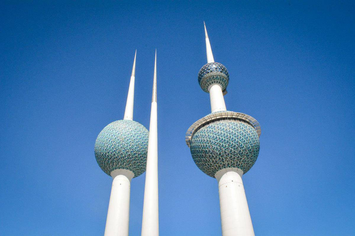 2 blue domes of the great mosque Kuwait.